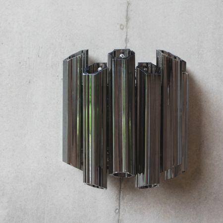 Smoked Tubular Glass Wall Light