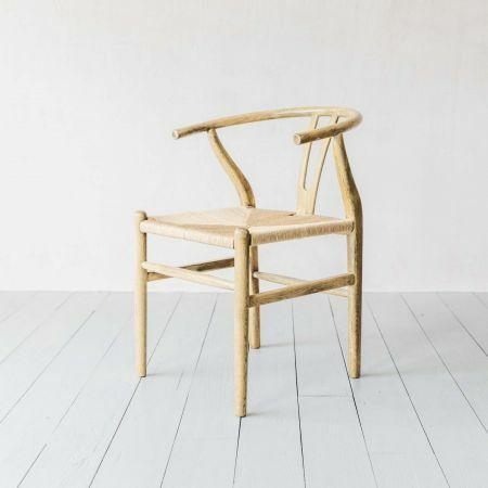Emporer Chair