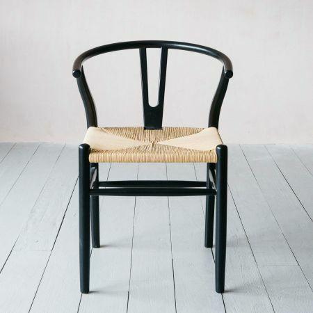 Black Emperor Chair